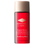 Mandara Spa Tropical Blooms Body Oil